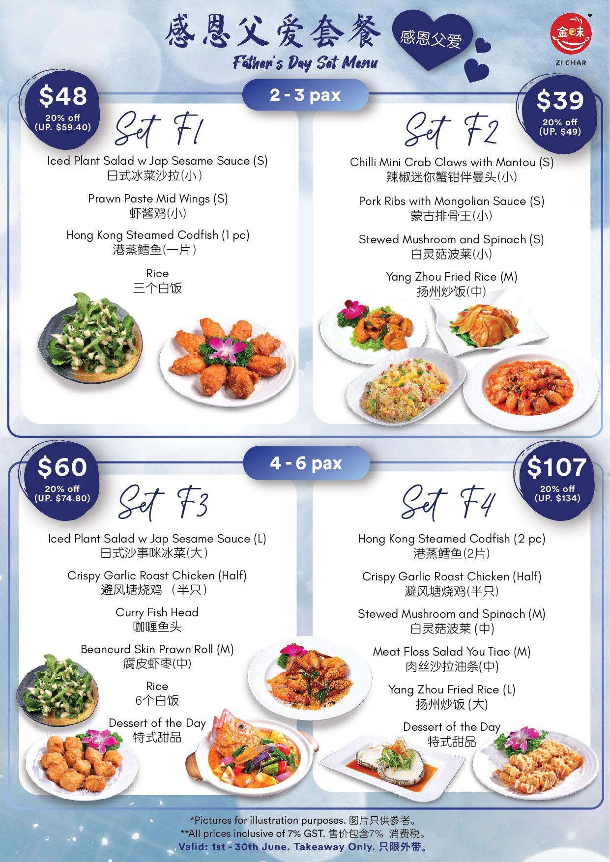 kimly_fathersday store menu (takeaway only)